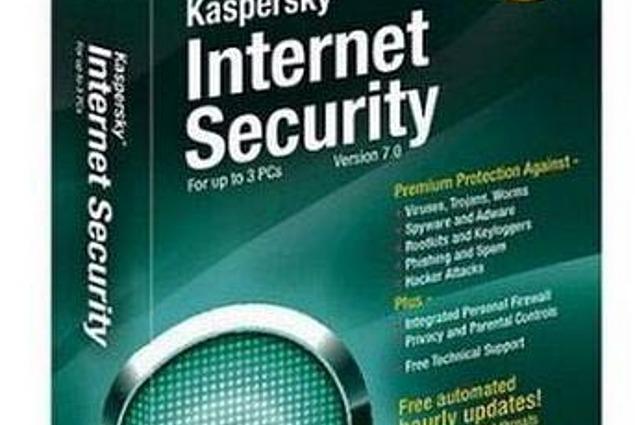 KIS (Kaspersky Internet Security) მიმოხილვა