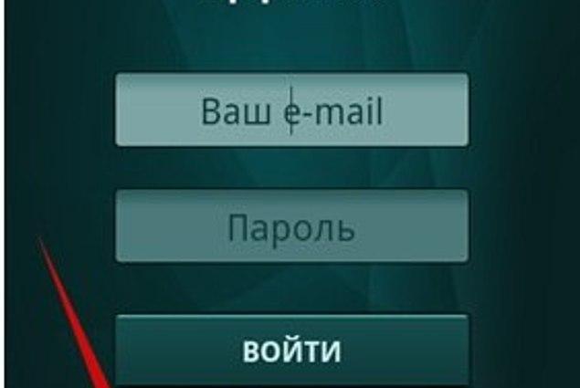 Apptools - पैसा कमाने के लिए अपने Android पर समीक्षा