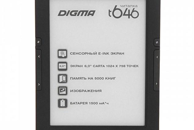 E-book Digma t646 Reader Beoordelingen