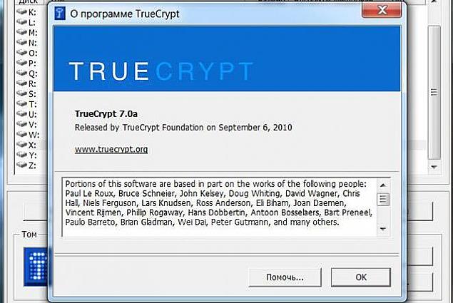 TrueCrypt Κριτικές