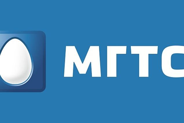 MGTS Recenzie