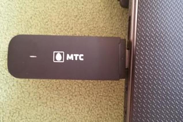 4G LTE MTS pripojiť vysokorýchlostný prístup na Internet. Recenzie