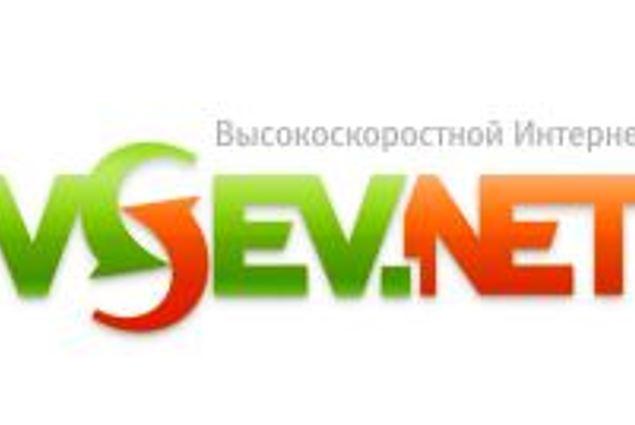Pakkuja Vsevnet (a. Всеволожск, Leningradi oblast) Arvustused