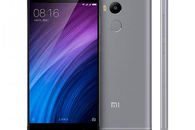 Matkapuhelimen Xiaomi Redmi 4 pro (3Gb/32Gb) Arviot