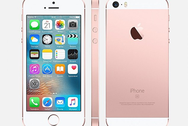 Smartphone Apple iPhone SE Komente