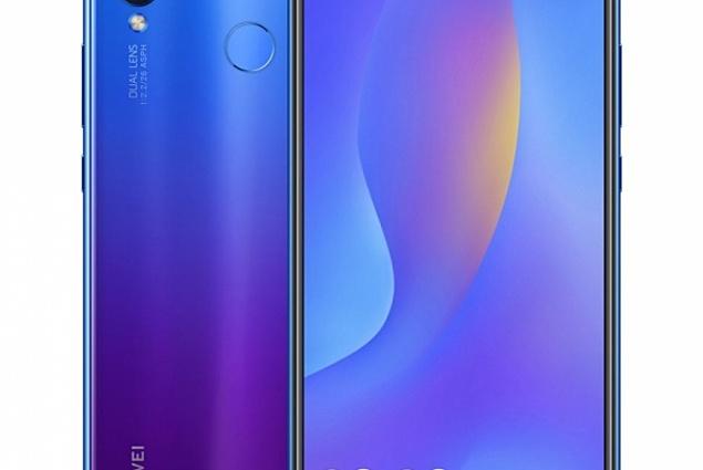 Telefon celular Huawei P Smart + Komente