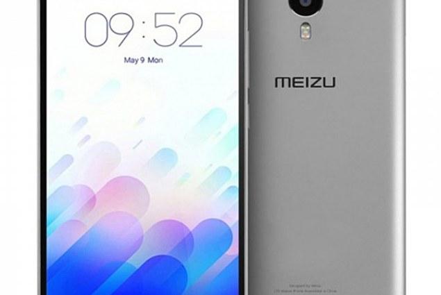 Mobilný telefón Meizu M3 Poznámka Recenzie