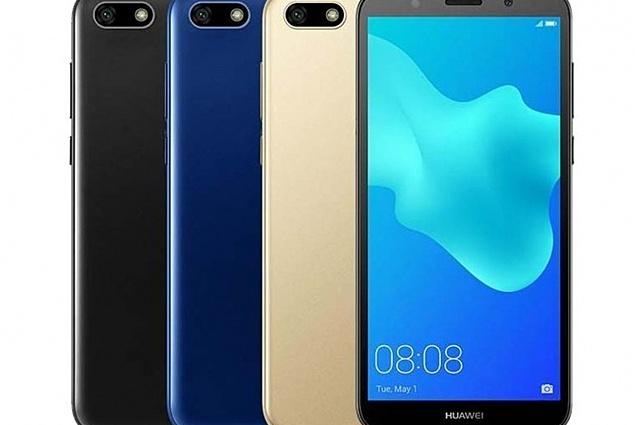 Мабільны тэлефон Huawei Y5 Prime 2018 Каментары