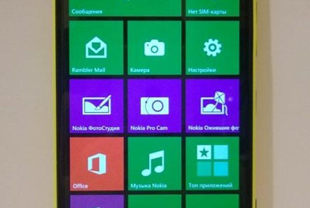 Nokia Lumia 1520 Recenzie