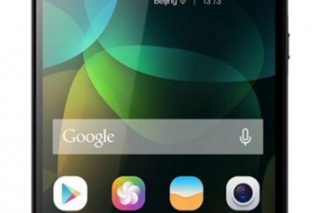 Điện thoại thông minh Honor 4c Đánh giá