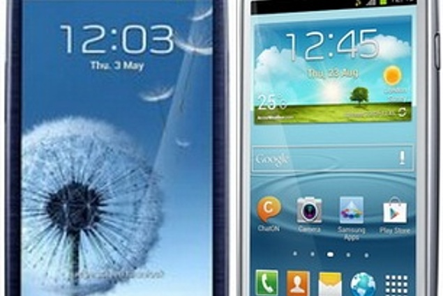 Samsung Galaxy S3 mini Komentarze