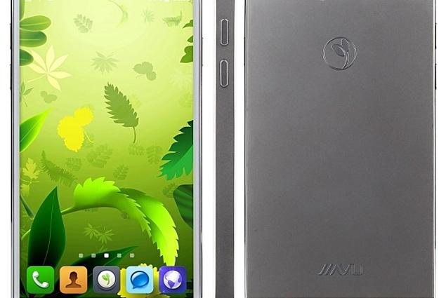 Telefon komórkowy Jiayu G5 Komentarze