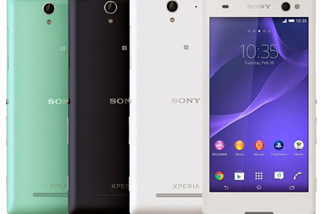 Telefon komórkowy Sony Xperia C3 Komentarze