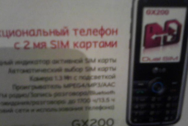 LG GX 200 Arvustused