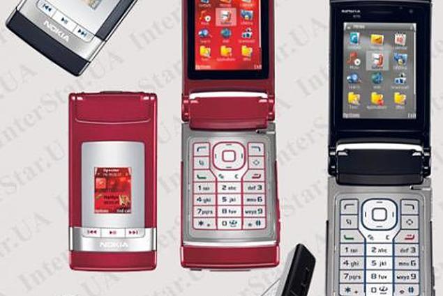 Nokia N76 Recenzie