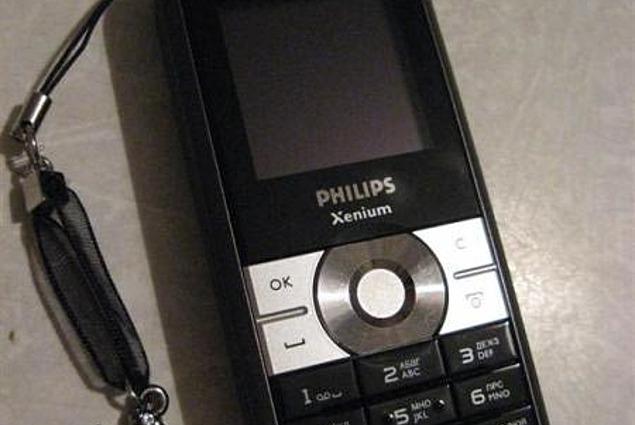 Philips Xenium Ocene