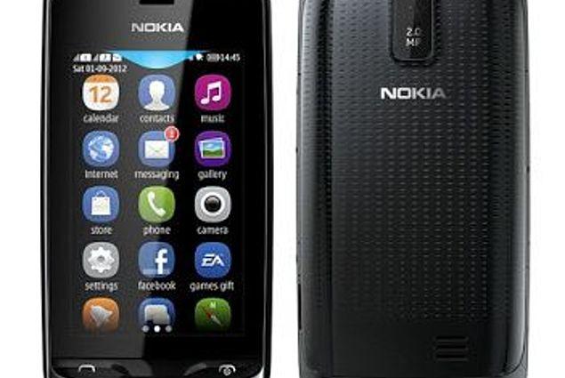 Nokia Asha 308 Duos Black Anmeldelser