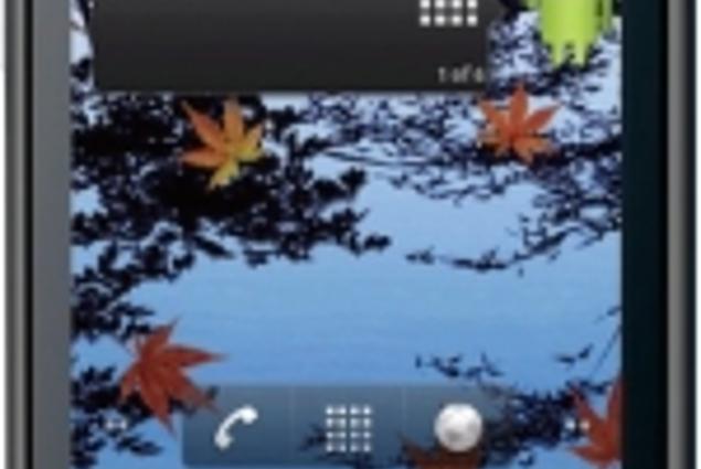 Huawei u8150 ideos Recenzie
