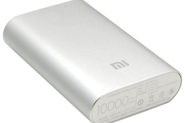 Väline aku Xiaomi Mi Power Bank 10000 mah Arvustused