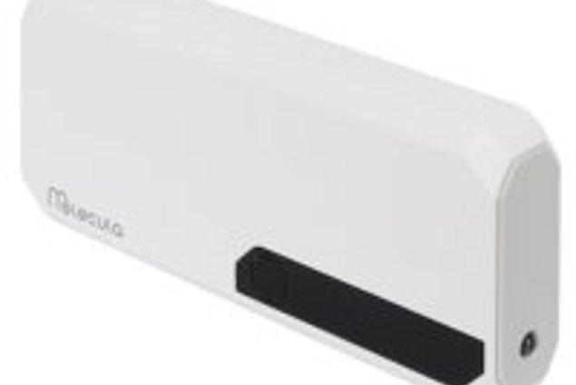 Vanjska baterija Molecula PB-10-03 Komentari