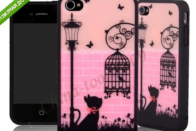 Custodia per cellulare Ebay For Apple iPhone 4S 4 4G Fashion Plastic Hard Case Cover three-piece Protector Recensioni