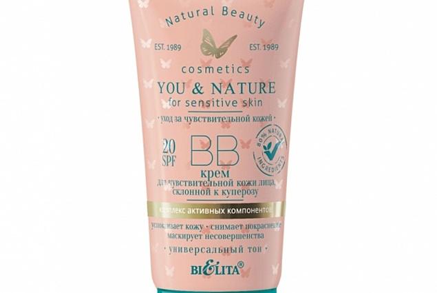 BB-creme Belita-Vitex BB-creme til følsom hud, der er udsat for couperosis SPF 20 Anmeldelser