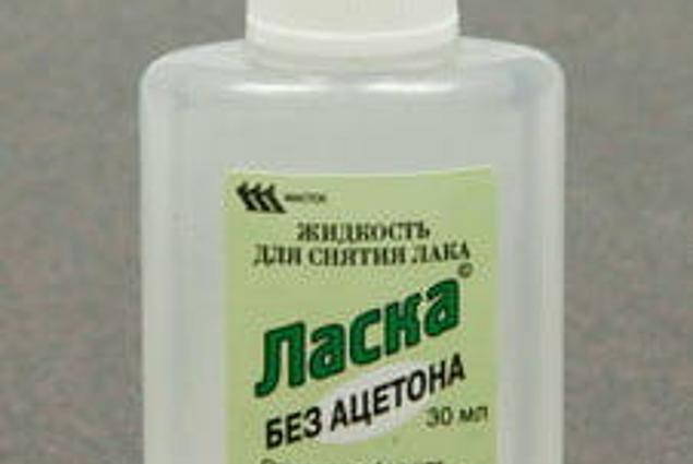 Neglelakfjerner Remusfri acetone Anmeldelser