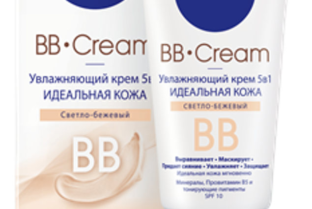 NIVEA BB cream 5 sa 1 Moisturizer Reviews