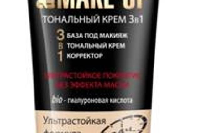 Ton kremi Eveline Yenilik 3 1 Art Professional Make up Yorumları