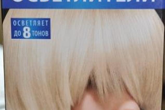 Sqarues i flokëve SYOSS No: 13.0 Ultra  Komente