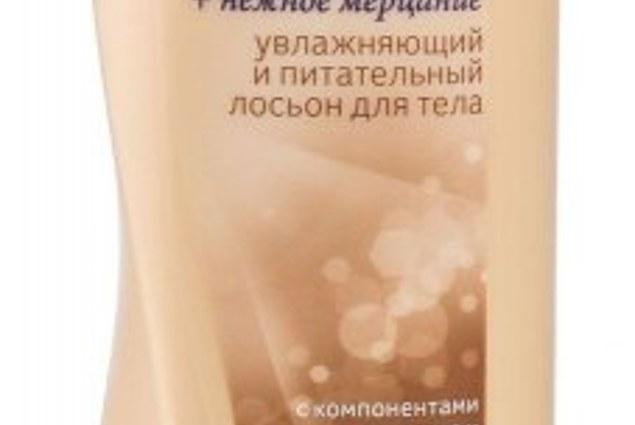 El autobronceado Dove crema Hidratante y nutritiva crema para el cuerpo con los componentes de autobronceado y partículas reflectantes Comentarios