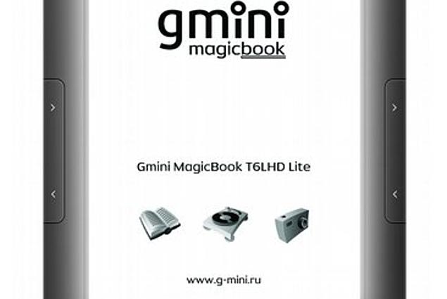 Gmini Magicbook t6lhd lite e-book მიმოხილვა