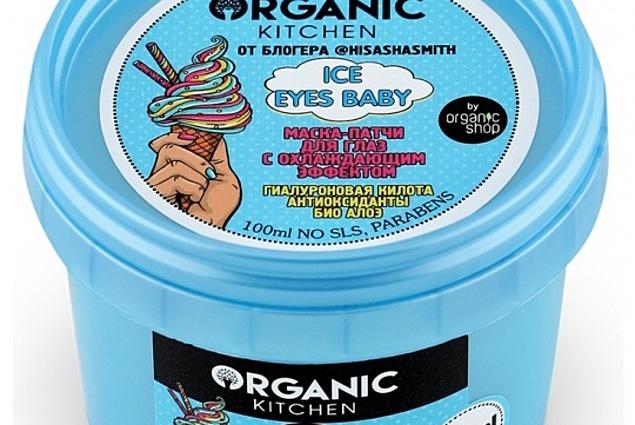 """Organiczna maska na oczy """"Ice eyes baby"""" z efektem chłodzącym Komentarze"""
