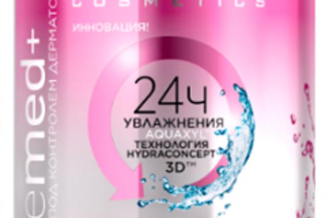 Мицеллярная vesi Eveline samuti ahendab 3 1 Facemed+ Arvustused