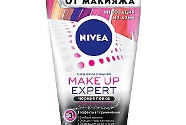 Tekoče milo NIVEA MAKE UP EXPERT 3 v 1 Črna pena za normalno kožo Ocene