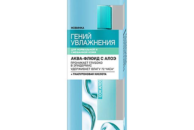"""Aqua-υγρό l'oreal Ύδρα Genius Aqua Fluid """"Ιδιοφυΐα ενυδάτωσης"""" με αλόη για το κανονικό και μεικτό δέρμα Κριτικές"""