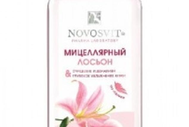 NOVOSVIT micellar losjon za občutljivo kožo z izvleček Royal lilije Ocene