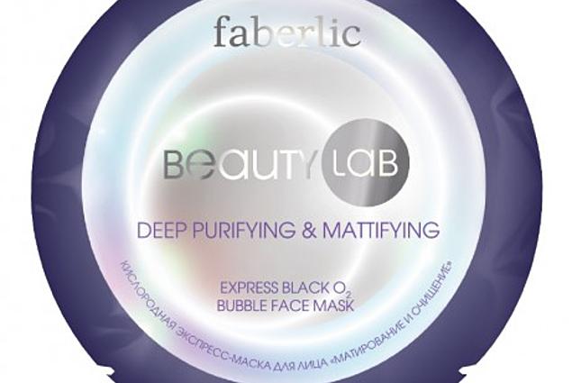 """חמצן אקספרס מסכת פנים Faberlic סדרה BeautyIab """"ציפוי וטהר"""" חוות דעת"""