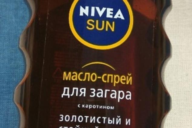 """Sonnenschutzöl NIVEA SUN 6 """"Schutz und Bräune"""" mit Carotin Bewertungen"""