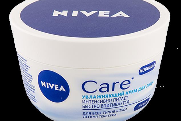 NIVEA Care Moisturizing Face Cream Anmeldelser