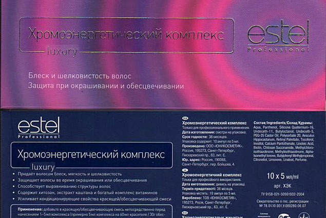 Ampule za kosu Estel HEC (kromoenergetski kompleks)  Komentari