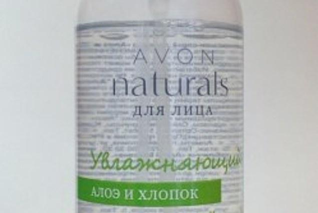 Avon Naturals Aloe & Cotton Moisturizing Spray Lotion Recensioner