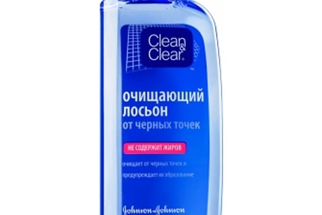 Ласьён для твару Clean&Clear Ачышчальны ад чорных кропак Каментары