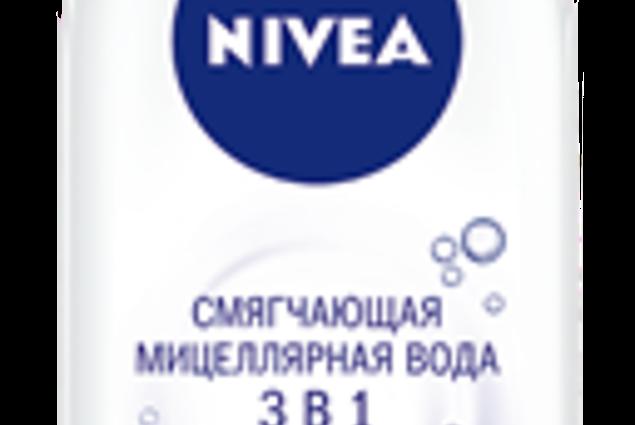 Micellar nước CŨNG nhẹ Nhàng 3 trong 1 cho khô và nhạy cảm Đánh giá