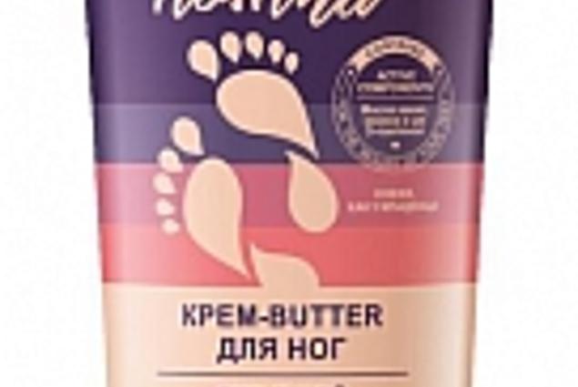 Krémové maslo na nohy Belita-Viteks Perfektné nohy Recenzie