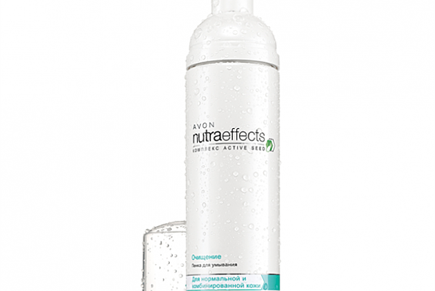 Avon Cleansing Cleanser Nutra Effects Recenze