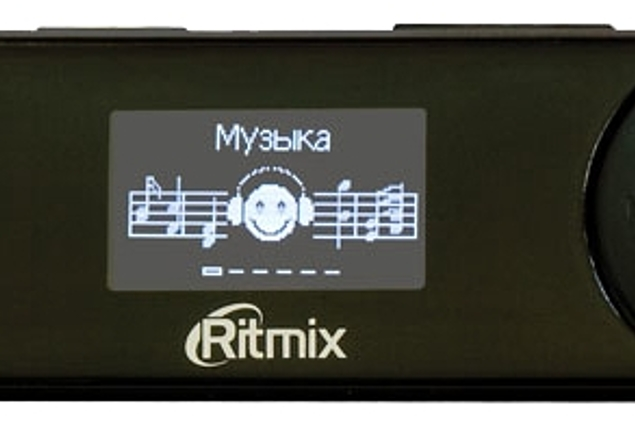 MP3 grotuvas Ritmix RF 3200 Atsiliepimai