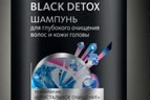 Shampooing Faberlic Expert Black Detox pour nettoyer en profondeur les cheveux et le cuir chevelu Commentaires