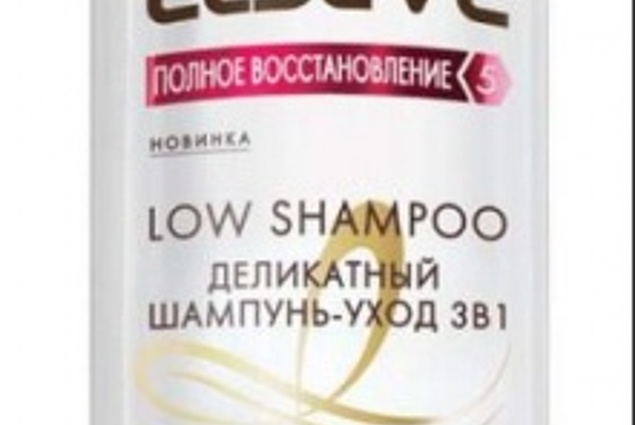 Shampoo Rendah Shampoo Full Restore 5 Ulasan