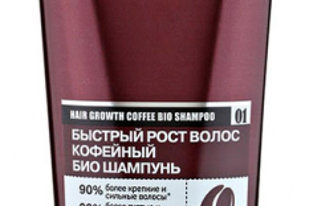 Shampo ORGANIKE DYQANI Kafe kafeje të shpejtë të rritjes së flokëve BIO  Komente